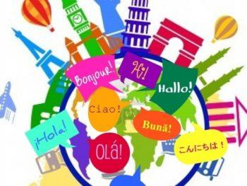 Lenguas Modernas