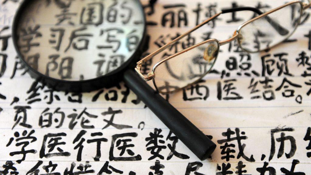 Traducción e interpretación Chino